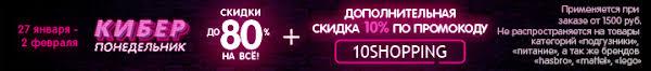 Школьная <b>канцелярия Пифагор</b> – купить в Дочки-Сыночки в Москве