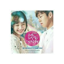 joy releases an ost for the liar and his lover k pop amino i am very very and very excited for her new kdrama and of course along her original sound track this is because i want to see herself as an actress