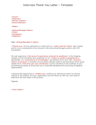 Sample Thank You Note For An Informational Interview - Free Resume ... Thank You Note Examples Thank You Note Examples Thank You Note .