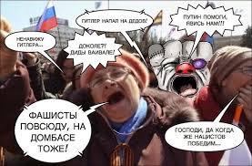 В Минске началось заседание Трехсторонней контактной группы по Донбассу - Цензор.НЕТ 5788