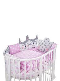 Комплект в овальную <b>кроватку Sweet Baby</b> Gioia Rosa (Розовый ...