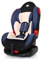 Купить Детское <b>автокресло Smart Travel Premier</b> синий по супер ...