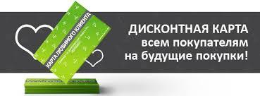 Интернет-магазин <b>люстр</b> и светильников в Москве и Санкт ...