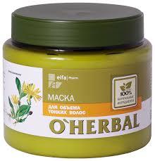 O'Herbal <b>Маска для объема</b> тонких волос с экстрактом арники ...