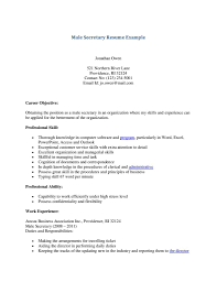 school secretary resume sample job and resume template 1275 x 1650