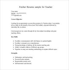 resume template for fresher –    free word  excel  pdf format    teacher fresher resume pdf free download  if you are aspiring teacher looking out for your first teaching job  this is the resume for you