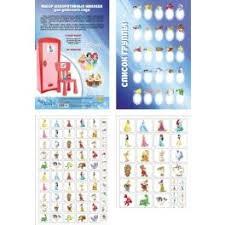 Наклейки для детского сада в наборе <b>Миленд</b> Дисней — купить в ...