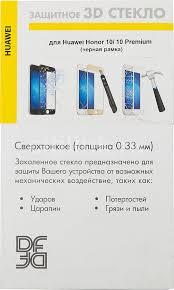 Купить Защитное <b>стекло</b> для экрана <b>DF</b> hwColor-59 для Huawei ...