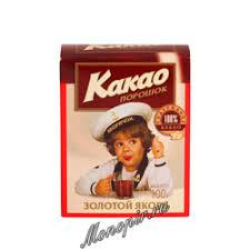 <b>Какао</b> купить <b>Какао</b> цена