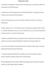 college essay prompts   sample college essay promptsget help   getting started on your college essay