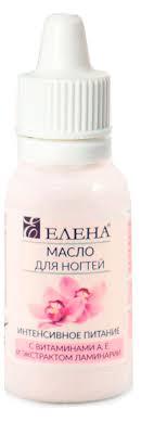 Купить <b>Масло для ногтей</b> «Елена», 15 мл с доставкой по цене ...