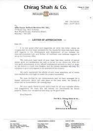 adv chirag shah s letter of appreciation to affix center best he had issued this appreciation letter after getting positive business and feedback from his business associates and clients