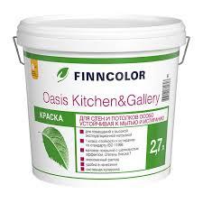 <b>Краска в/д</b> для стен и потолков <b>Finncolor</b> Oasis Kitchen&Gallery 7 A