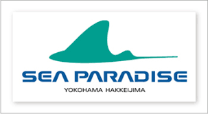 Image result for hakkeijima sea paradise