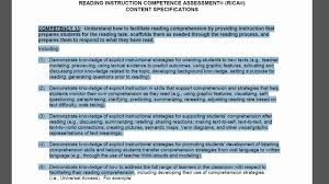 reading instruction practice test technical info rica reading instruction practice test 1 technical info rica