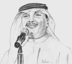 <b>Mohamed Abdou</b> par arthylmy - mohamed-abdou-by-arthylmy%5B147204%5D