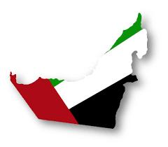الإمارات تحتل المرتبة عالمياً في