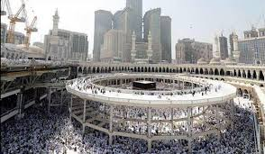 Guide to Hajj and `Umrah Images?q=tbn:ANd9GcSrQ44c5zdAmvsk2Gkk04u6kO4rZuG6Q3S0DjmQikCYEFoFJwn2Jw