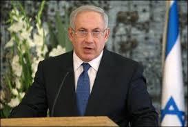 Benjamin Netanyahu: Prime Minister & Peace | SchoolWorkHelper