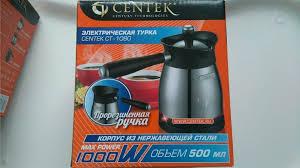 Кофеварка, <b>турка электрическая Centek</b> CT-1080 купить в ...