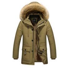 """Главная > отзывы > <b>Мужская одежда</b> > """"winter jackets <b>padded</b>"""""""
