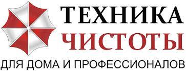 Бытовые пенные <b>насадки</b> купить в Челябинске по низким ценам ...