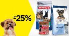 <b>Happy Dog</b> - товары бренда для животных в интернет-магазине ...