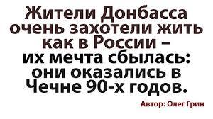 В Донецкой области из-за террористов обесточены 67 населенных пунктов - Цензор.НЕТ 1005