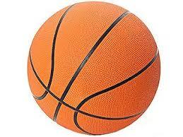 <b>Баскетбольный мяч</b>: купить в интернет-магазине с доставкой по ...