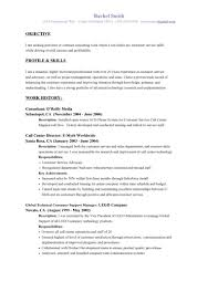 resume customer service perfect resume 2017 customer