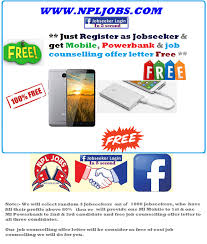 npljobs com linkedin jobseeker plan png