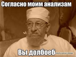 """Сепаратисты пугают жителей региона, что на Донбасс хотят переселить 250 тысяч """"бандеровцев"""" - Цензор.НЕТ 576"""