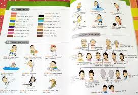 Kết quả hình ảnh cho cách học tiếng Hàn thú vị