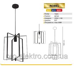 """""""<b>NOBEL</b>"""" <b>Светильник</b> подвесной E27 чёрный (<b>021-013-0001</b>-010 ..."""