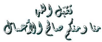 تفسير قراءه سورة يس في المنام images?q=tbn:ANd9GcS