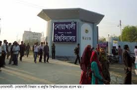Image result for নোয়াখালী
