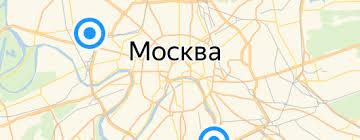«<b>Стул</b> Bad <b>Woodville</b>» — <b>Стулья</b>, табуретки — купить на Яндекс ...