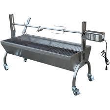 25w grill