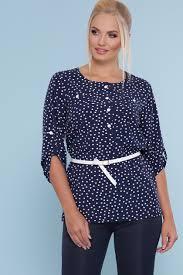 Синяя <b>блузка</b> плюс сайз <b>Веста</b>-Б 3/4 - купить в Украине