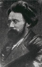 Пятаков, <b>Георгий</b> Леонидович — Википедия