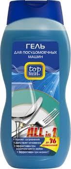 Аксессуары для <b>посудомоечных машин гели</b> - купить недорого с ...