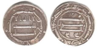 Biografi Abu Ja'far Al-Mansur: Pendiri Dinasti Abbasiyah