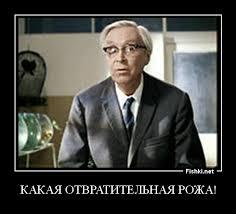 """Лучшие анекдоты недели от """"Цензор.НЕТ"""" - Цензор.НЕТ 417"""