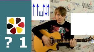 Как играть на <b>гитаре</b> Девочка не надо слезы лить ( бой)- отвечаю ...