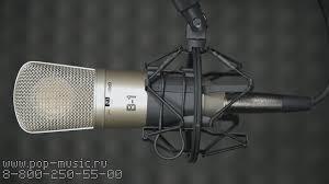 <b>BEHRINGER</b> B-1 отличный <b>студийный микрофон</b> - YouTube
