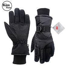 <b>KIM YUAN</b> Set Aluminum Foil Fireproof Gloves Flexible Full Finger ...