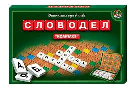 <b>Игра настольная</b>, <b>Десятое</b> королевство, Словодел Компакт ...
