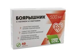 <b>Боярышник</b> Green Side с магнием и калием таблетки <b>500 мг</b> 40 шт.