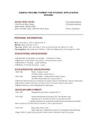 applicant resume admission resume sample