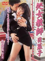 Virgin Teacher Hinako (2001)